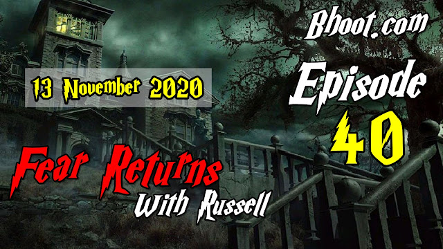 Bhoot.Com by Rj Russell episode 40 - 13 November 2020  bhoot.com episode 40 download bhooture.xyz