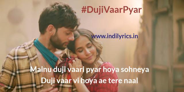Duji Vaar Pyar | Sunanda Sharma & Mohit Hirnandani | Pics | Quotes | Images