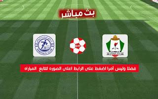 اهداف الرمثا ضد الوحدات بث مباشر بتاريخ 27-05-2019 الكأس الاردني