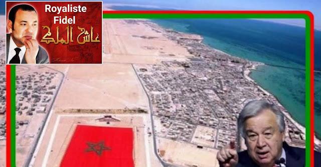 الصحراء المغربية .. غوتيريس يبرز إنجازات المغرب العظيمة في مجال حقوق الإنسان.