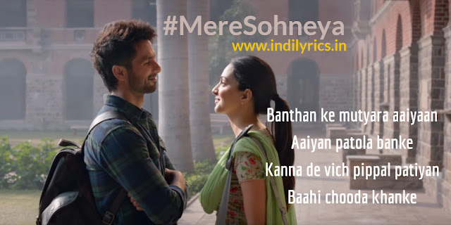 Mere Sohneya | Kabir Singh | Shahid Kapoor & Kiara Advani | Pics | Quotes | Images