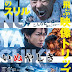 "TRAILER DEL LIVE-ACTION ""INUYASHIKI"" CON MAN WITH A MISSION"
