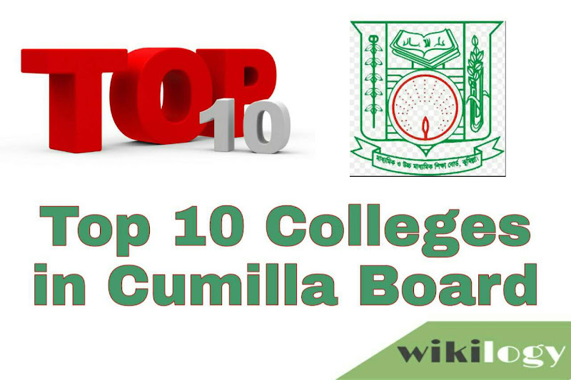 Top 10 Colleges in Comilla Board
