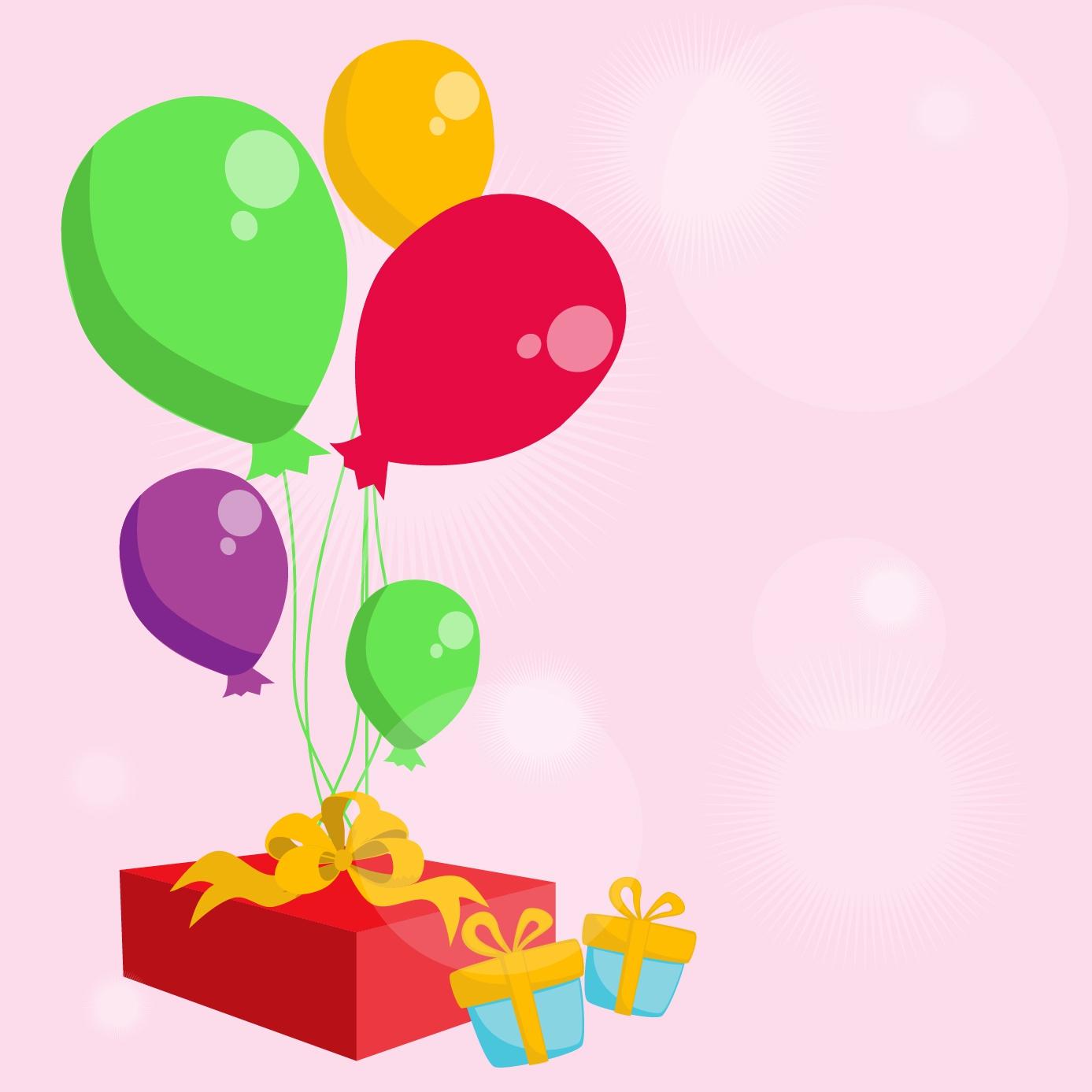Картинка с подарками и шариками