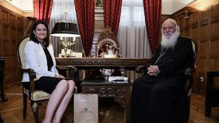 Κεραμέως σε Ιερώνυμο: Θα διασφαλίσουμε τα μισθολογικά και συνταξιοδοτικά δικαιώματα των κληρικών