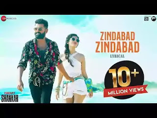 Zindabad Zindabad Song Download