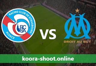 بث مباشر مباراة مارسيليا وستراسبورج اليوم بتاريخ 30/04/2021 الدوري الفرنسي
