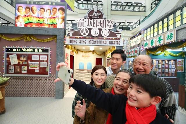 【活動】KCP 九龍城廣場《光影聖誕城》 呈現香港舊電影
