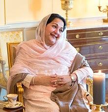 Begum Kulsoom Nawaz Sharif Deis in london