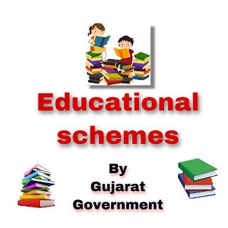 Gujarat Government  Educational Yojana(Schemes) for Gujarat Students (EWS, S.E.B.C, E.B.C and Minority) Part-1