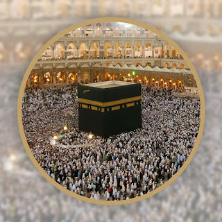 short hajj packages