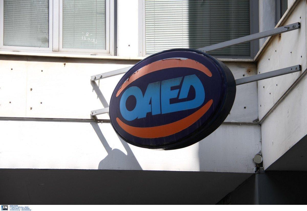 Ξεχάστε το επίδομα ανεργίας του ΟΑΕΔ όπως το ξέρουμε