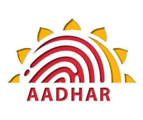 Aadhaar (UIDAI) Recruitment 2020@ Private Secretary Post 2020 in Guwahati