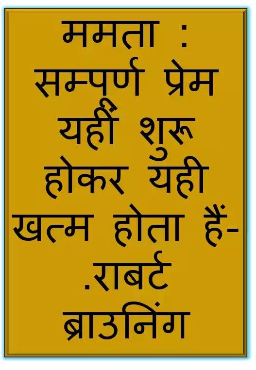 Mother day kab hai date, Mother day kab hai 2020 date, Mother day kab hai 2020 me, Mother day kab hai google, Mother day kab hai in hindi, Mother day kab hai bataiye