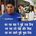 Sad Status in Hindi For Boy Girl Dp Images Pics