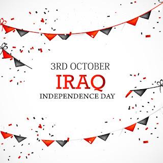 صور اليوم الوطني العراقي