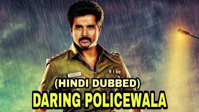 Daring Policewala