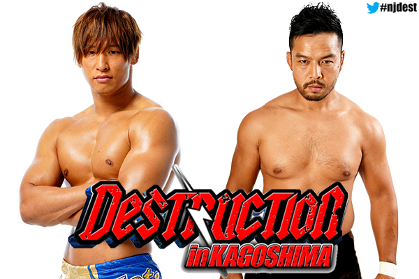 NJPW Destruction in Kagoshima, njpw,destruction in kagoshima,destruction in beppu,destruction njpw,njpw destruction,destruction,wrestling,kagoshima,wrestle kingdom,new japan pro wrestling,njpw spanish,roh,reaction video,njpw español,kazuchika okada vs hiroshi tanahashi njpw dominion 6 16,kenny omega,ring of honor,okada,allelitewrestling,njpw highlights,hiroshi tanahashi vs kazuchika okada njpw dominion 6 16,clash of champions,destroy all humans,wwe