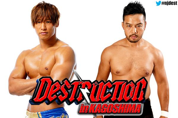 Watch NJPW Destruction in Kagoshima 2019 9/16/19