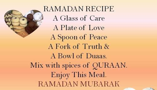 RamadanAl Kareem Quotes