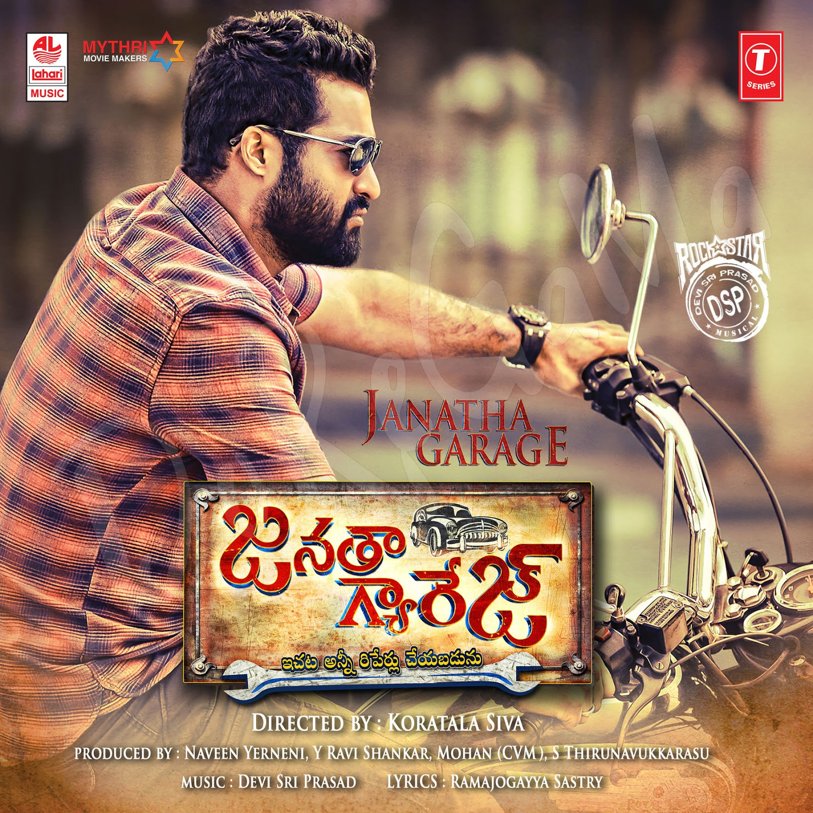 janatha-garage-2016-Telugu-CD-FRont-Cover-Poster-wallpaper