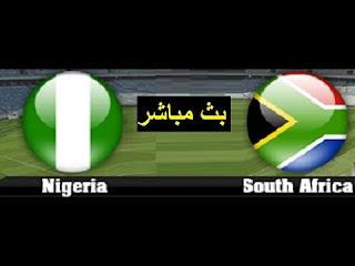 مشاهدة مباراة نيجيريا وجنوب افريقيا بث مباشر 10/07/2019 كأس أمم أفريقيا 2019