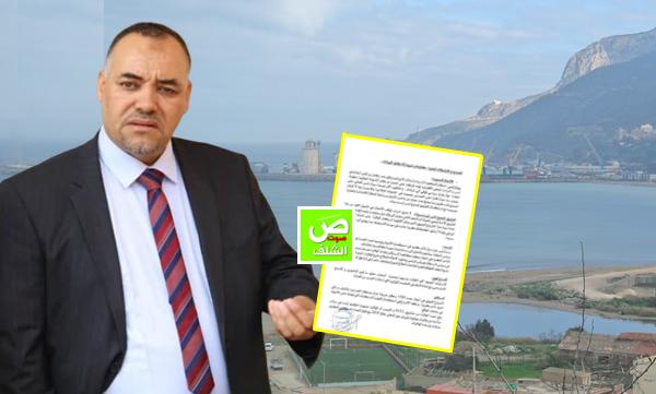 """النائب أحمد صادوق يرافع لإسترجاع ميناء """"الوسط"""" بتنس"""