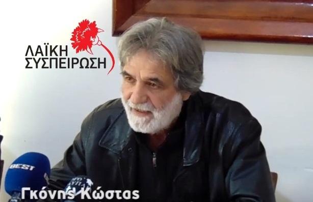 Κώστας Γκόνης: Να ονομαστεί η ανώνυμη οδός, από πλατεία Σαγιά στην Αρβανιτιά μέχρι ελικοδρόμιο, σε «Οδός Ακροναυπλίας»