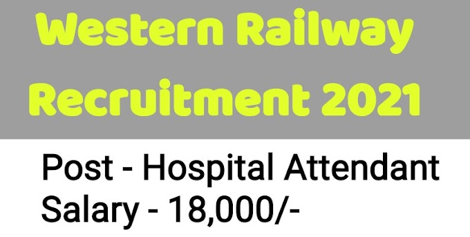 Western Railway Ahemdabad Division Recruitment 2021 for Paramedical Staff Posts