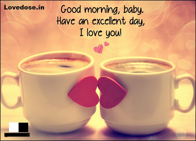 very good morning sms
