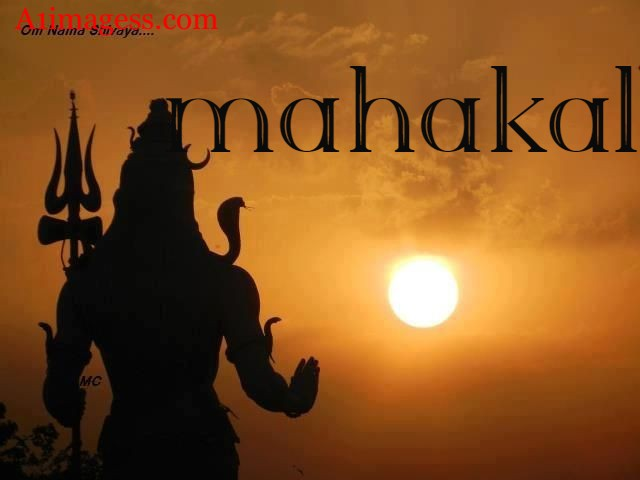 mahakal name wallpaper