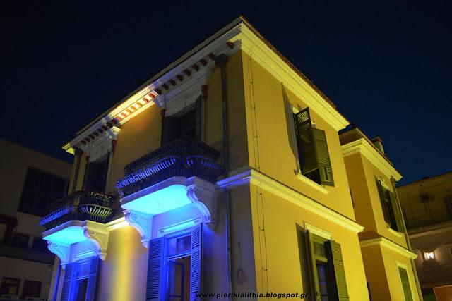 Αρχοντικό Τσαλόπουλου. Πανέμορφο στο κέντρο της Κατερίνης. (ΦΩΤΟ)