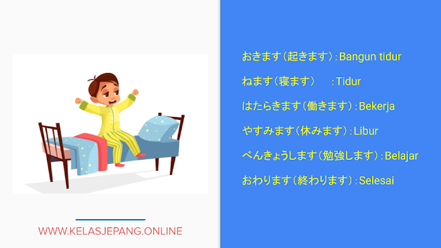 belajar bahasa jepang dasar buku minna no nihongo 1