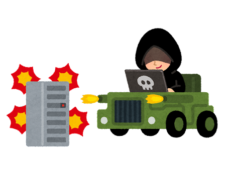 DoS攻撃のイラスト