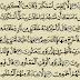 شرح وتفسير سورة ص Surah Sad (من الآية 73 إلى الآية 88)