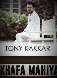 Kahafa Mahiya Lyrics