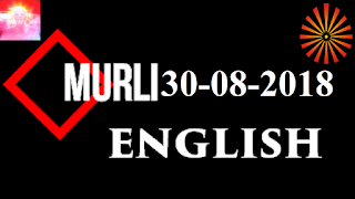 Brahma Kumaris Murli 30 August 2018 (ENGLISH)