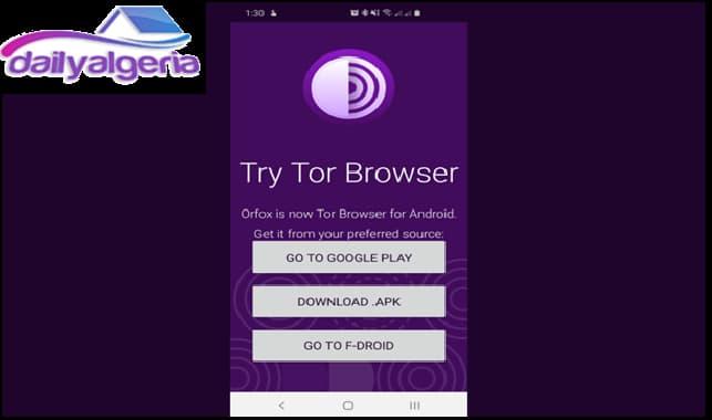 تطبيق Orfox -متصفح Tor