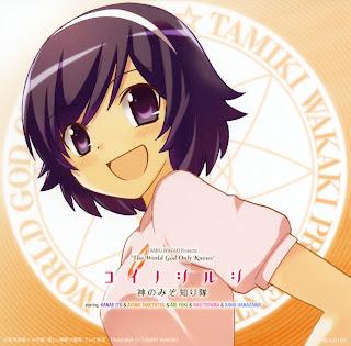 Koi no Shirushi (コイノシルシ) feat. Ayumi Takahara [LaguAnime.XYZ]