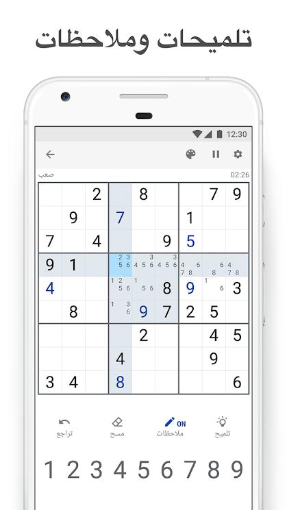 تطبيق سودوكو Sudoku للأندرويد 2019 - صورة لقطة شاشة (3)