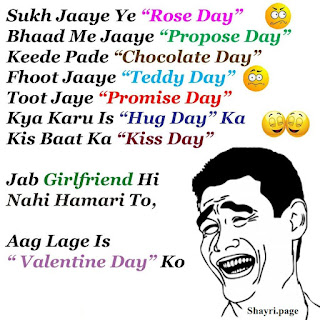Funny Jokes, New Wishes and Status, Best Valentines Day SMS
