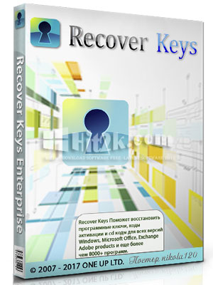 Recover Keys 10.0.4.196 Crack [Latest[ Full Version is Here