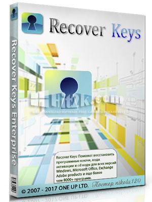 Recover Keys 10.0.4.196 Crack [Latest[ Full Version is Here
