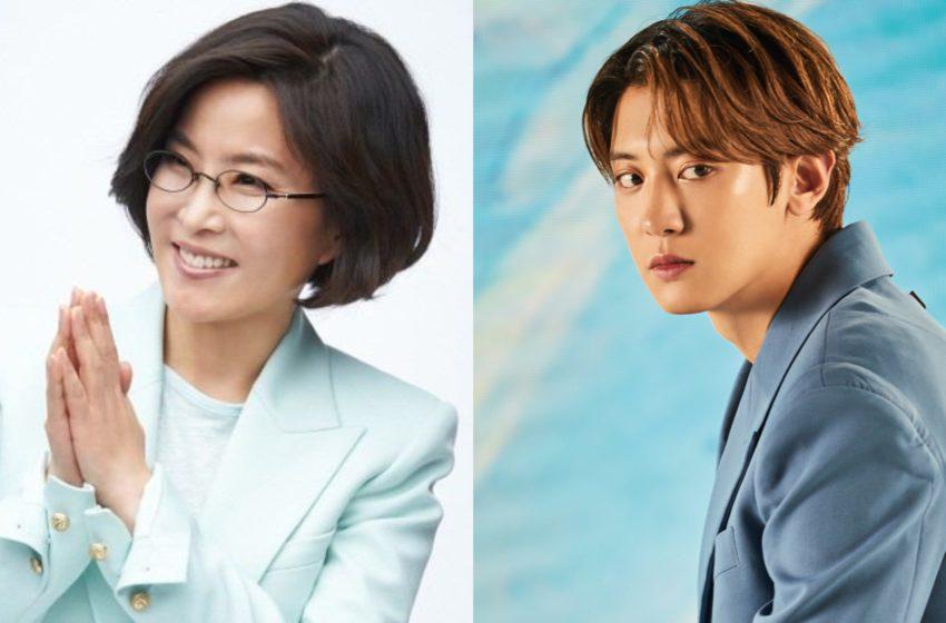 LEE SUNHEE (이선희) & CHANYEOL (찬열) ANBU (안부)