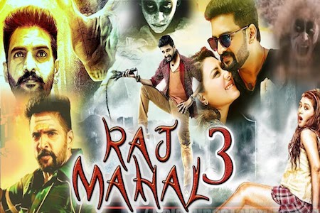 Raj Mahal 3 2017 Hindi Dubbed 480p HDRip 300mb
