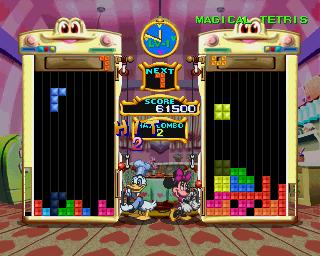 Jogue online Tetris da Disney para N64