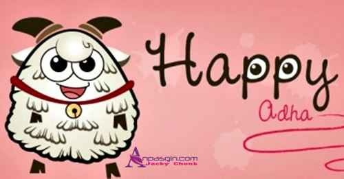 Kata Ucapan Selamat Hari Raya Idul Adha Bahasa Inggris Terbaru