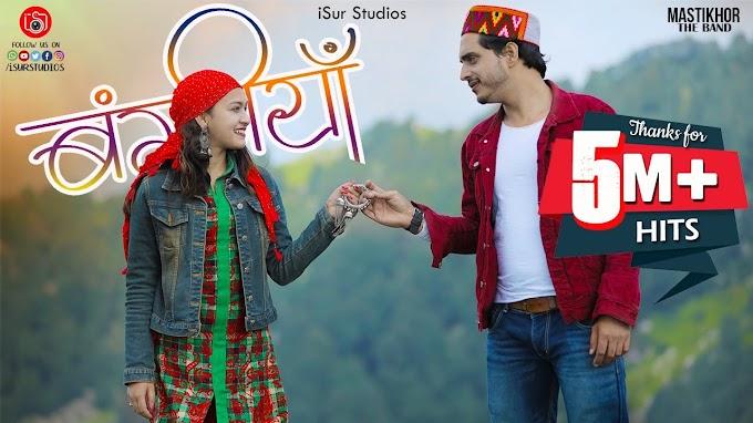 Bangdiyan Song Lyrics - Latest Himachali Song 2019   Sunil Mastie   Sheetal Arora   Rapsy B