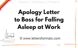 apology letter for sleeping at work