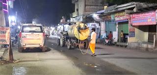 नगर पालिका ने कराया रात्रिकालीन सैनिटाइजेशन व फागिंग कार्य  | #NayaSaberaNetwork